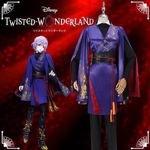 Game Twisted-Wonderland Snow Princess Epel Felmier Cosplay Costume Fancy Uniform Outfit
