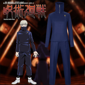 Jujutsu Kaisen Inumaki Toge Navy Blue Outfits Cosplay Costume for Halloween Carnival Party