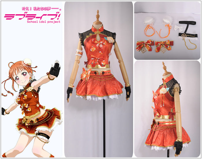 LoveLive!SunShine!! Takami Chika Girl Fancy Cheongsam Awakening Cosplay Costume
