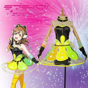 LoveLive!Sunshine! Video Games Awakening Aqours Kunikida Hanamaru Cosplay Costume