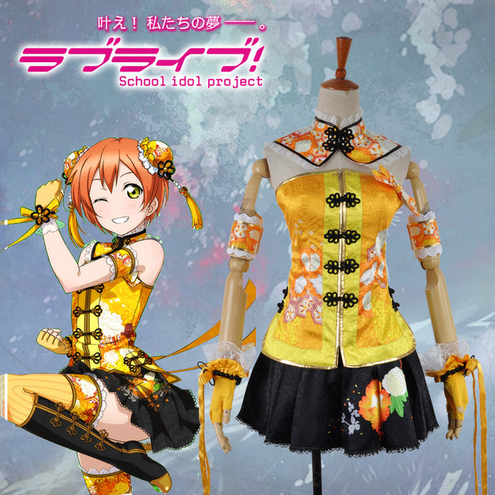Love Live! 2 Dancing Stars on Me Hoshizora Rin Cosplay Costume Custom Made for Girls Adult Women Halloween Carnival Party Outfits