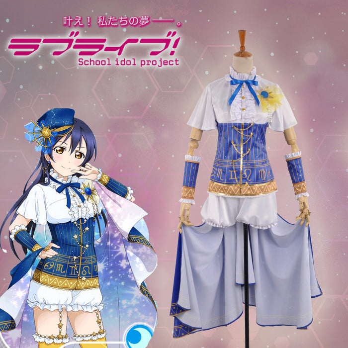 Love Live! Constellation Awakening Sonoda Umi Pisces Dress Cosplay Costume for Halloween