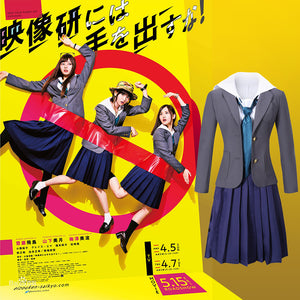 Movie Keep Your Hands Off Eizouken! School Uniform Female Cosplay Costume Halloween Carnival Adult Outfit