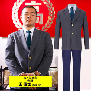 Movie Keep Your Hands Off Eizouken! School Uniform Male Cosplay Costume Halloween Carnival Adult Outfit