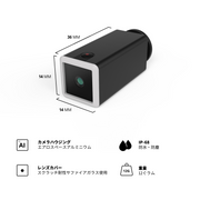OPKIX ONE Single Camera (カメラ1個)