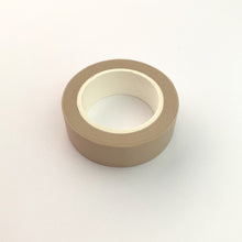將圖片載入圖庫檢視器 Taupe solid colour washi tape roll