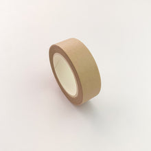 將圖片載入圖庫檢視器 Taupe solid colour washi tape side