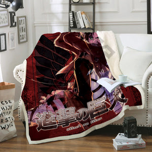 Attack on Titan : Eren Blanket