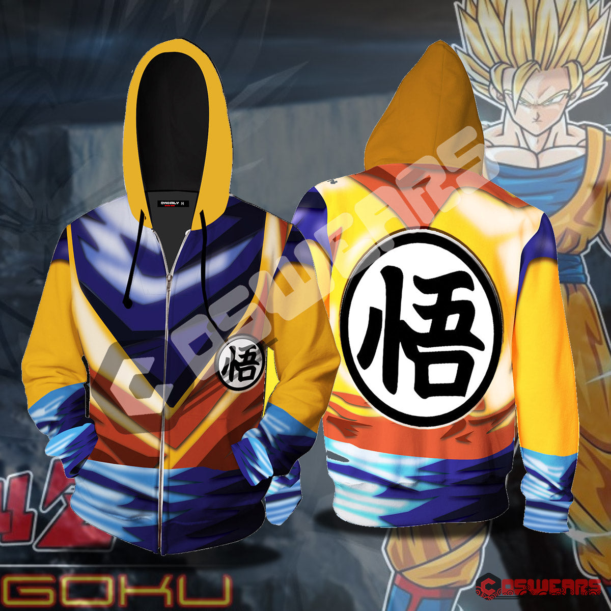 Dragon Ball Z - Super Saiyan Goku Zipped Hoodie