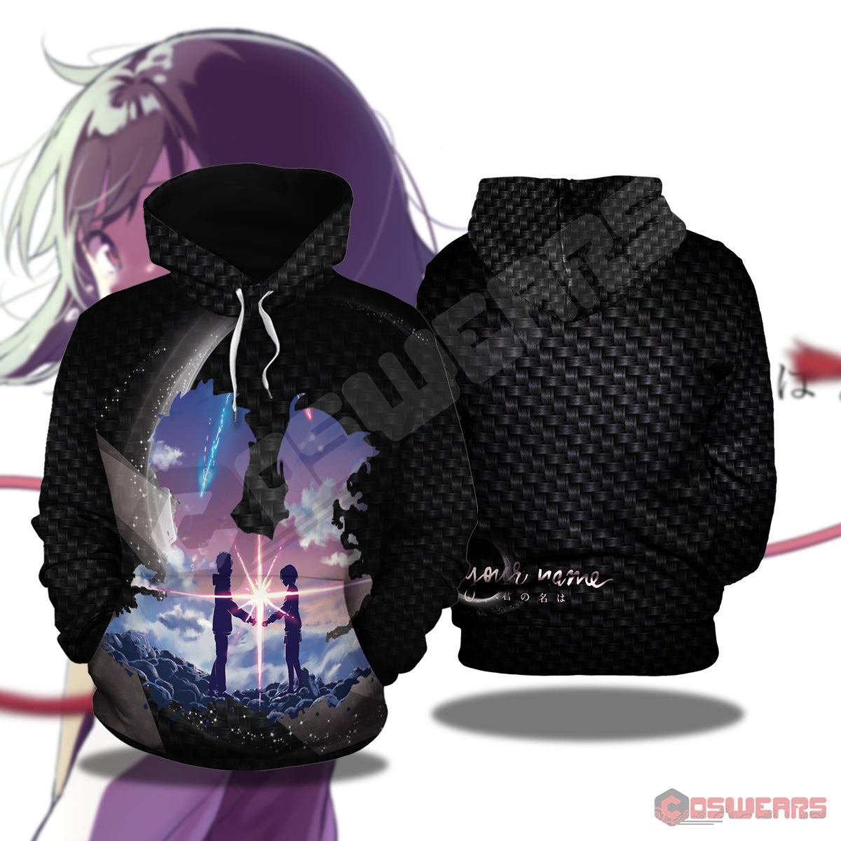 Your Name Inspired Pullover Hoodie