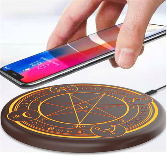 10W Magick Circle Wireless Fast Charger – Bruder Des Lichts