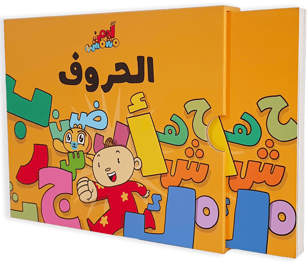 The Alphabet – Adam & Mishmish