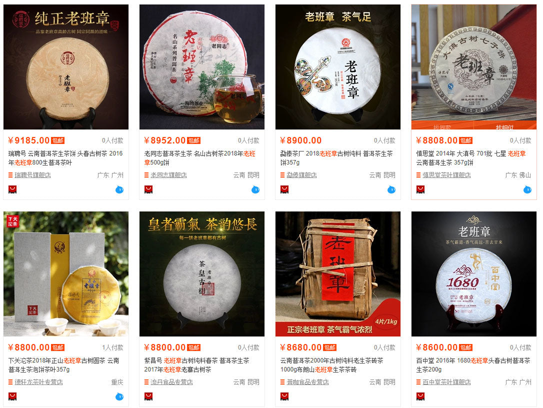 lao ban zhang prices in China's tea market