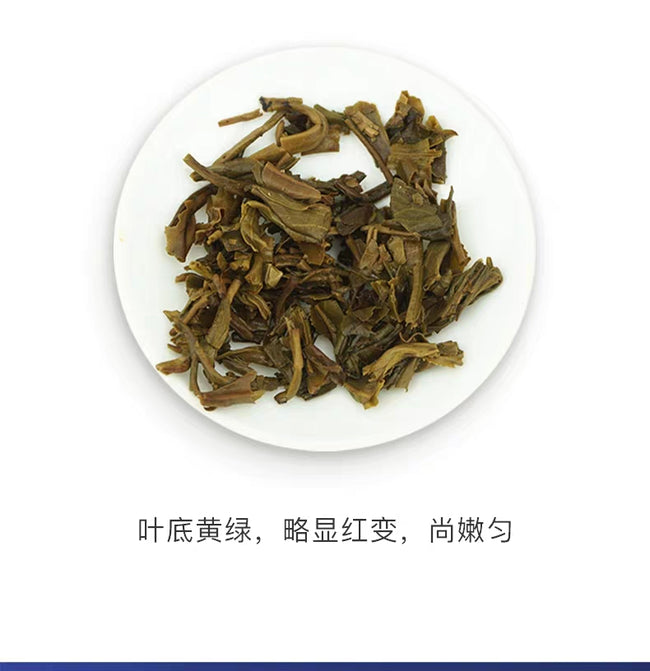 brewed raw pu erh tea 7542
