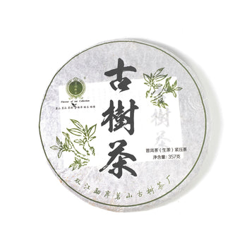Bang Dong old arbor Raw pu erh tea