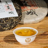 Lao Man E raw pu erh tea 2015
