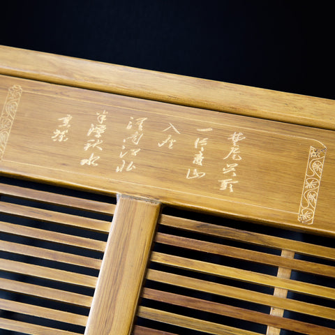 Tea tray top with Chinese calligraphy