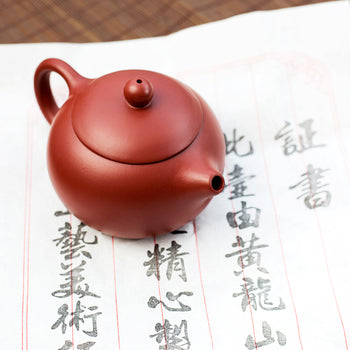 Yi Xing Red Clay Teapot with artist certificate