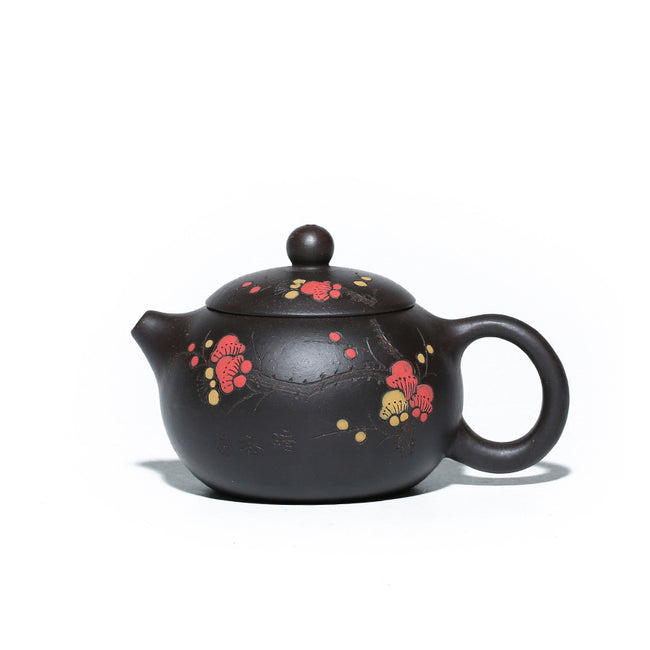 Yi Xing clay Black gold sand teapot