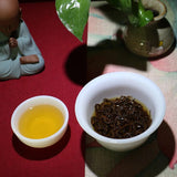 a cup of keemun xiangluo black tea