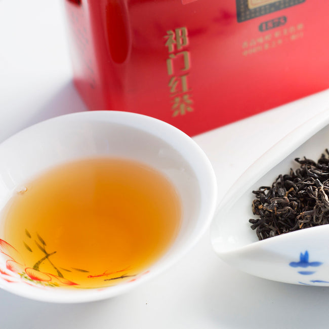 keemun red xiangluo black tea