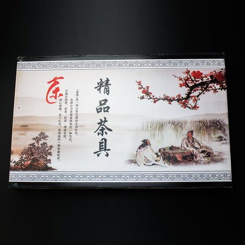 large gongfu tea tray package box