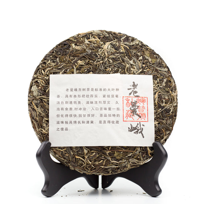 pu erh tea Lao Man E Old Arbor Raw Tea 2015