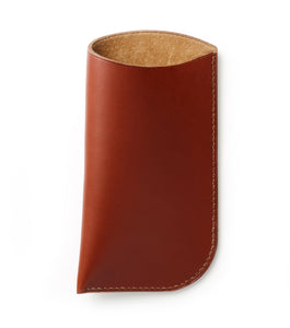 Folded Leather Glasses Case