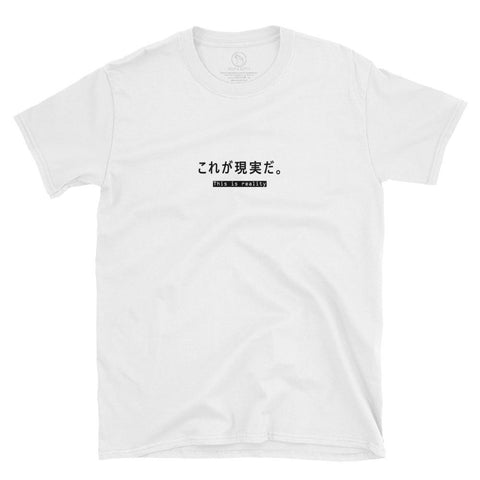 This is reality Tee, White