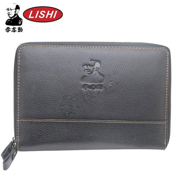 ORIGINAL LISHI Premium Quality Case Wallet For Holding 24 Tools