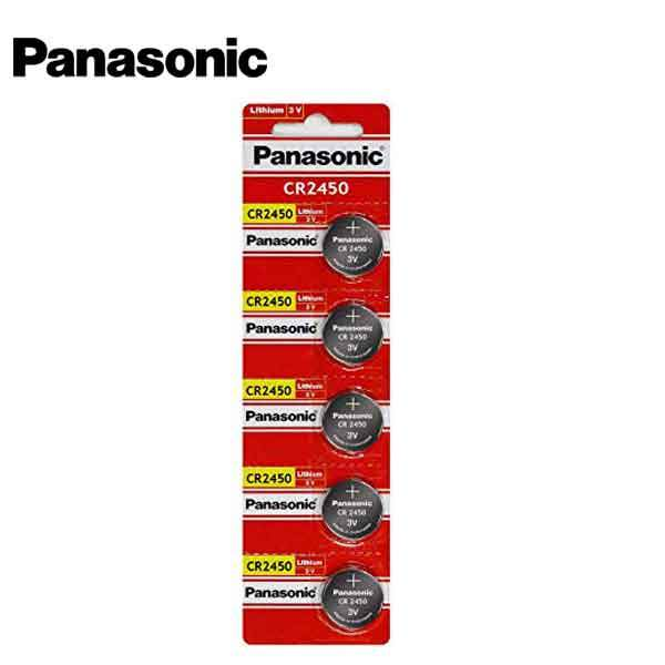 Panasonic CR2450 3V Lithium Battery 5-Pack