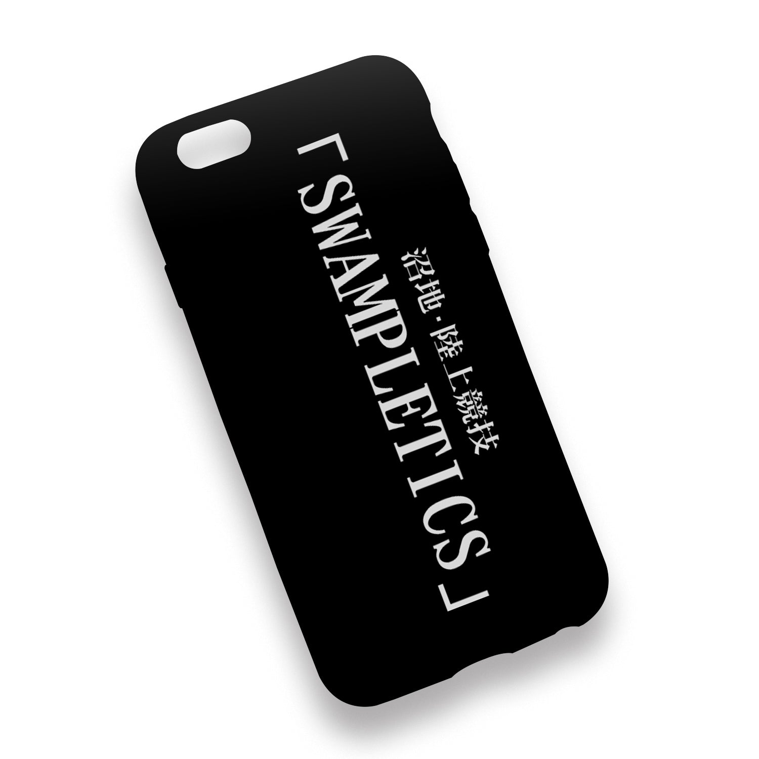 Swampletics - Phone Case