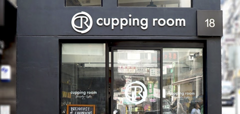 cupping room coffee roaster on sippy beans