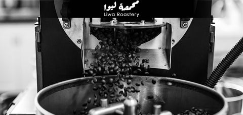 Liwa Roastery on Sippy Beans