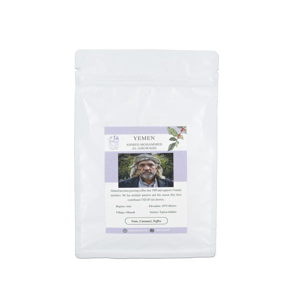 Ahmed Mohammed Al-Ghowadi Beans Sabcomeed 250g