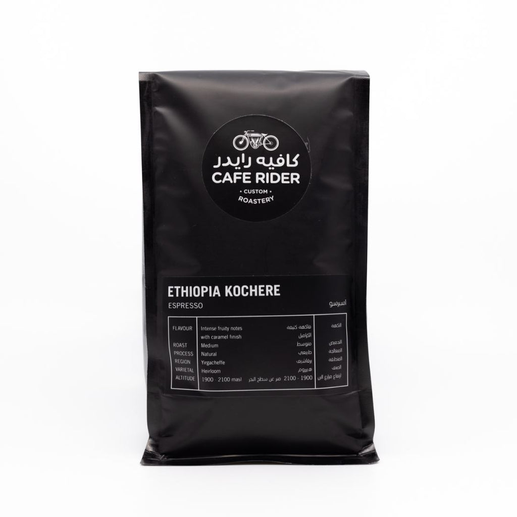 Ethiopia Kochere coffee bean bag