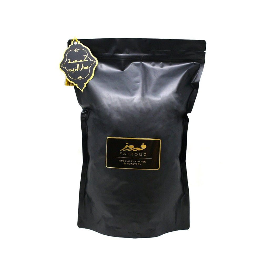 Arabic Coffee - Dar al Zain Roast Beans Fairouz Coffee Roastery 500g