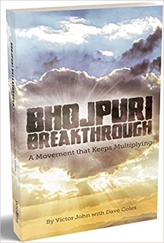 Bhojpuri Breakthrough