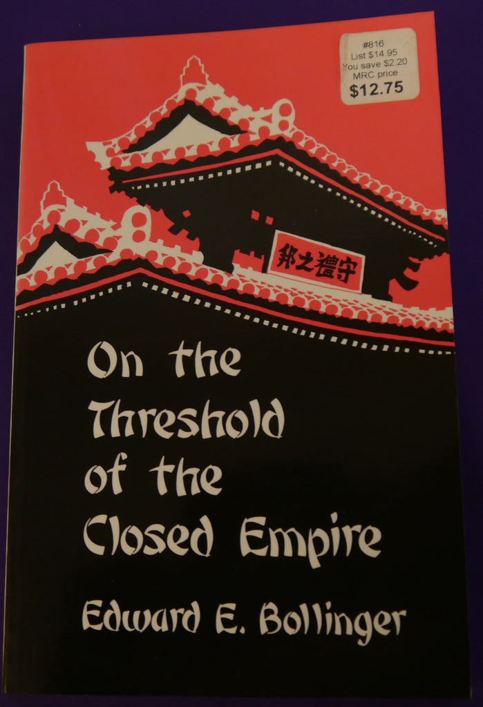 On the Threshold of the Closed Empire: Mid-19th Century Missions in Okinawa
