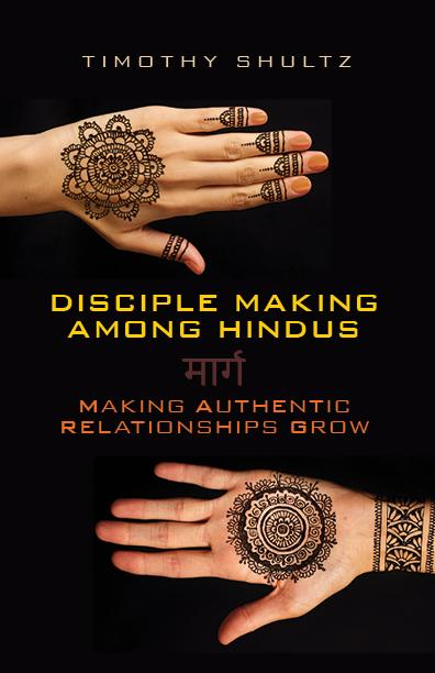 "Cover of the book ""Disciple Making among Hindus: Making Authentic Relationships Grow"" at MissionBooks.org"