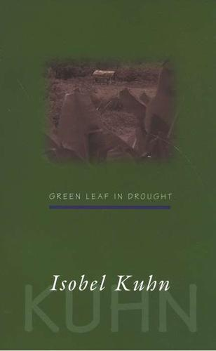 Green Leaf in Drought