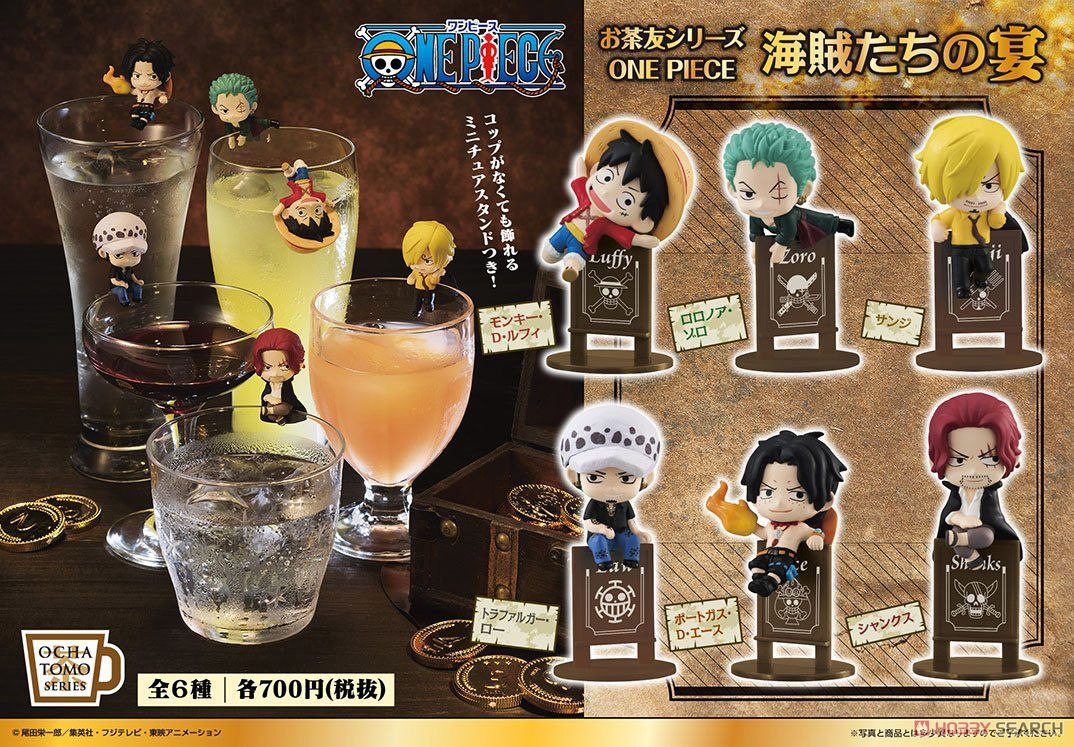 One Piece - Ochatomo Pirates Party Series Blind Box Figures