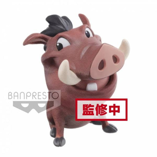 Fluffy Puffy - Pumbaa Figure