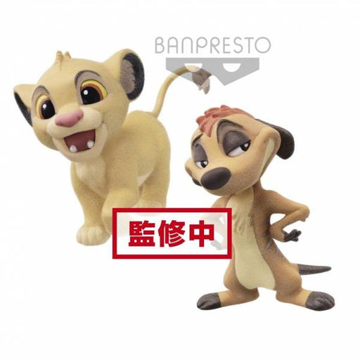 Fluffy Puffy - Simba & Timon Figure