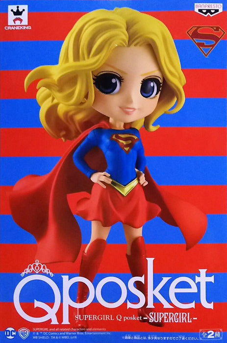 Q Posket - Supergirl (B Special Color Ver)