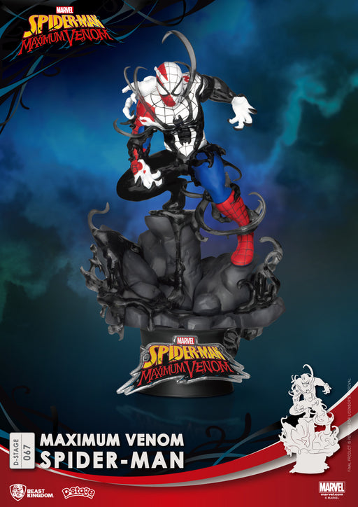 PRE-ORDER: Spider Man - Maximum Venom Spider-Man Beast Kingdom D Stage Statue