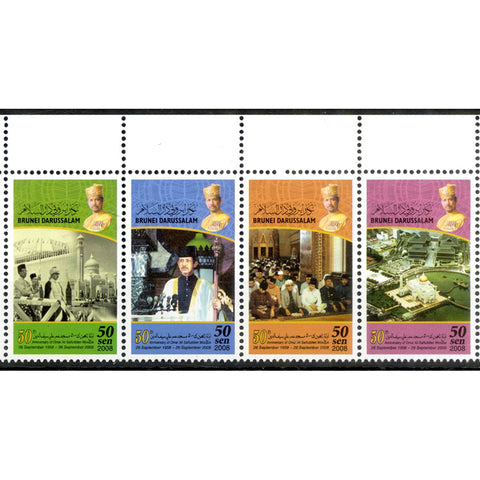 Brunei 2008 Mosque, u/m SG767-70
