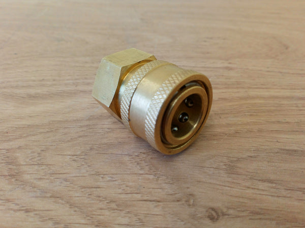 High Pressure Quick Release Female Coupling (Small)