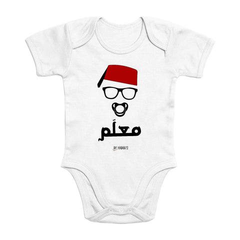 Body Bébé - BZ10 - DTG - Body Bébé <br> Maalem Junior
