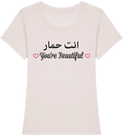 Femme>Tee-shirts - T-Shirt Femme <br> You're Beautiful